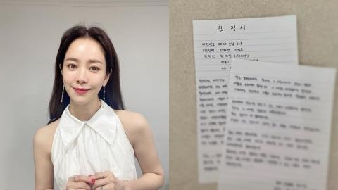 """""""정인아 미안해"""" 한지민도 진정서 제출하며 추모 동참(종합)"""