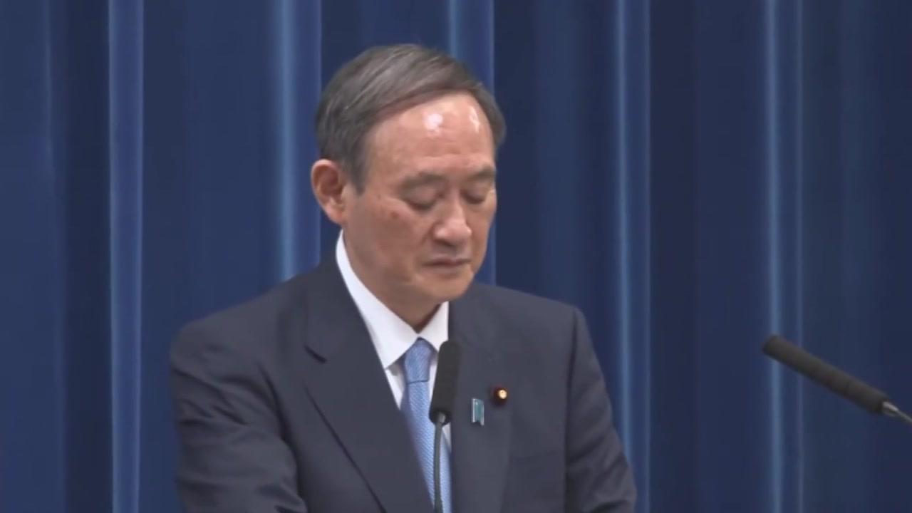 """[국제]일본은 내일 모레에 비상을 선포하는 듯 … 또 """"늦었다"""""""