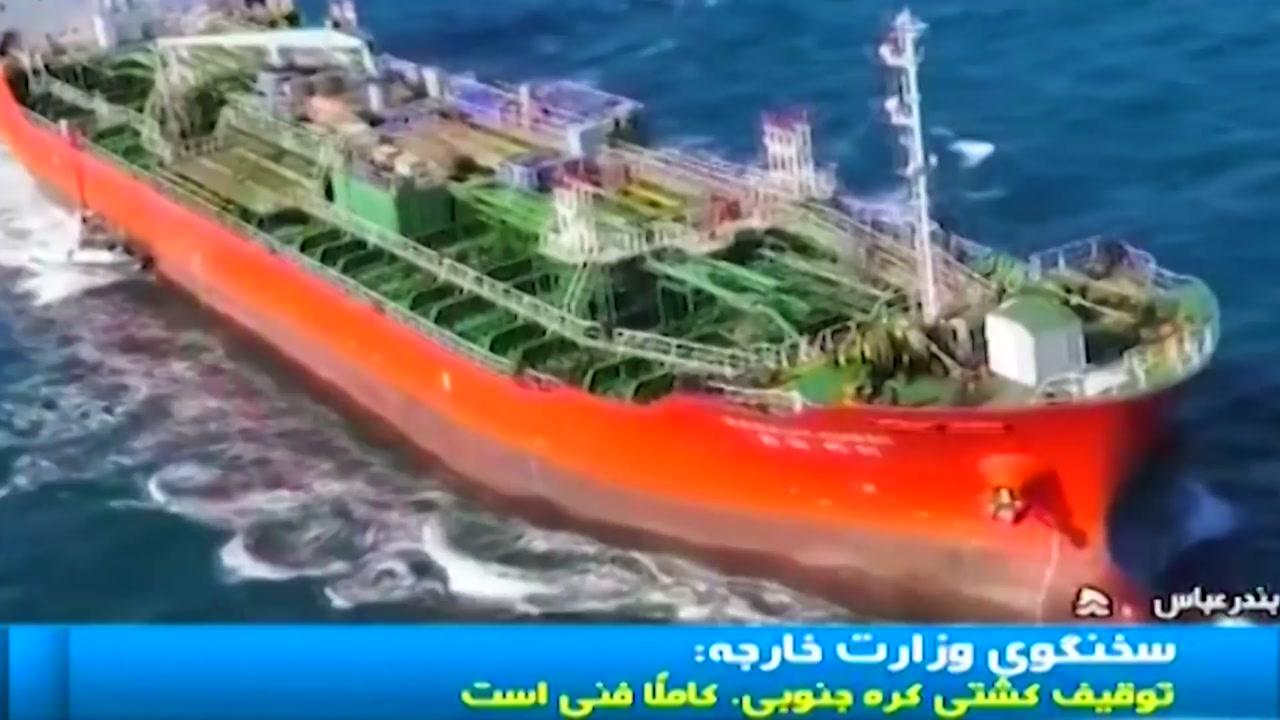 [정치]이란 방문 앞두고 정부 '난처함'… 체포 배경 '터치 센스'