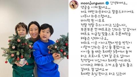 [Y이슈] 이휘재·문정원, 층간소음 논란 사과→계속되는 비난에 사과문 삭제(종합)