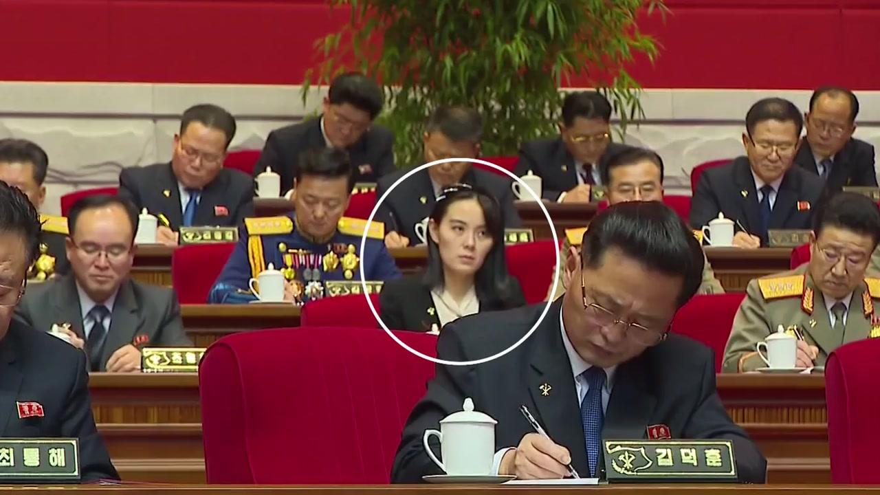 [정치]김여정, '남열 추격'비난 …