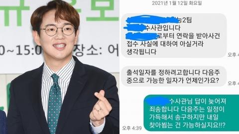 """장성규, 부정청탁 혐의 고소당해… """"달게 벌 받겠다"""" 공식 사과"""