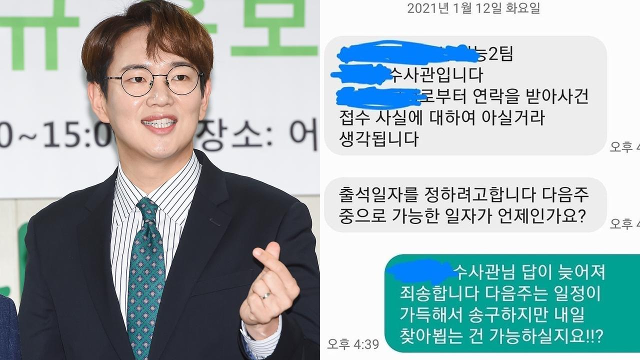 """장성규, 부정청탁 혐의 고소당해… """"달게 벌 받겠다"""" 공식 사과_이미지"""