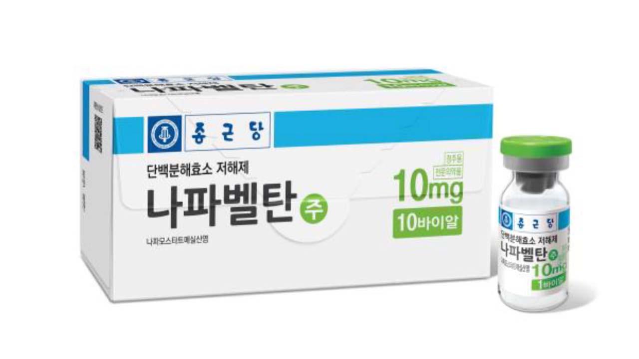 """종근당 """"나파벨탄, 코로나 치료 효과 2.9배""""...이달 중 허가 신청"""