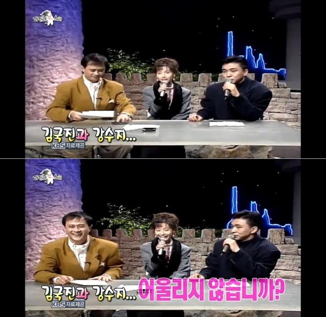 """""""어울리지 않나요?"""" 김국진, 과거 가요 프로서 ♥강수지에 핑크빛 마음"""