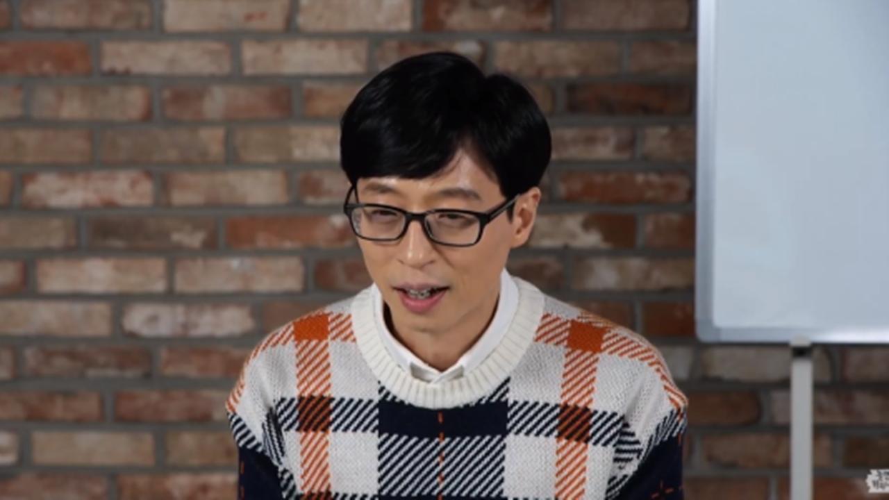 유재석, 깜짝 라이브 방송...\'무도\' 재결합 언급→6시 먹방 예고(종합)