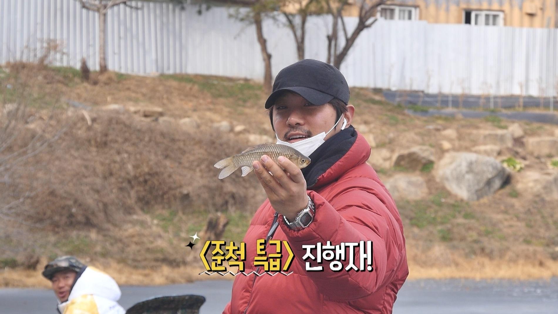 가수 KCM, '도시어부' 이어 '낚시형제' 도장깨기...이하늘과 살얼음판 낚시 대결 펼쳐