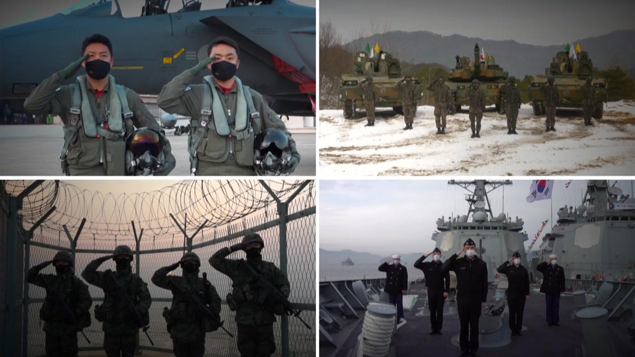 """美 GFP """"한국 군사력 세계 6위...북한 25위→28위 하락"""""""