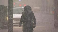 [날씨] 서울 오전부터 강한 눈...오후까지 많은 곳 10cm↑