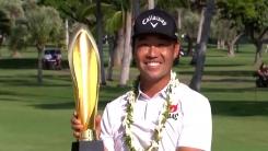재미교포 케빈 나, PGA 소니오픈 역전 우승...통산 5승