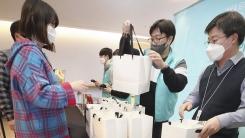 [기업] KT, '사랑의 밀키트' 판매로 광화문 골목상권 지원