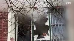 경기도 군포 유치원 건물에서 불...71명 대피