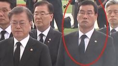 [단독] 조폭 출신 접수 5·18 구속부상자회...'신양 OB파 행동대...