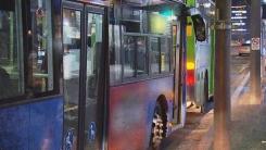 퇴근길 버스에서 내리다...롱패딩 뒷문에 낀 20대 숨져