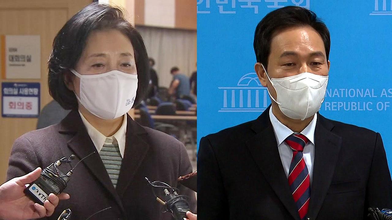 [정치]민주당 박영선과 우상호가 두 번째 물결을 확인했다 …