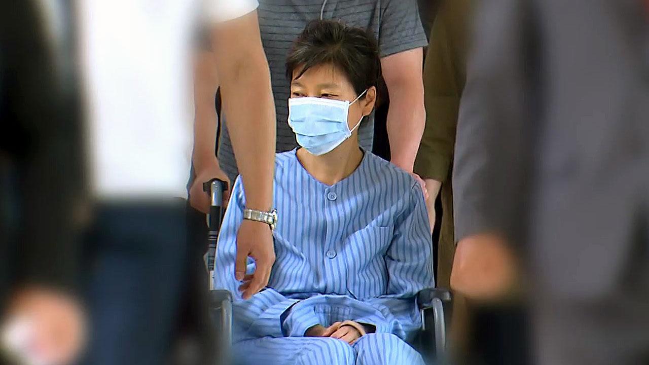 [사회]'확진 환자 접촉'박근혜, 코로나 19 음성 …