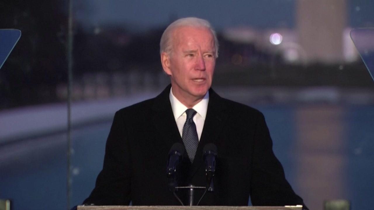 [국제]바이든, 잠시 후 미국 46 대 대통령으로 취임 … 첫날부터 '트럼프 지우기'