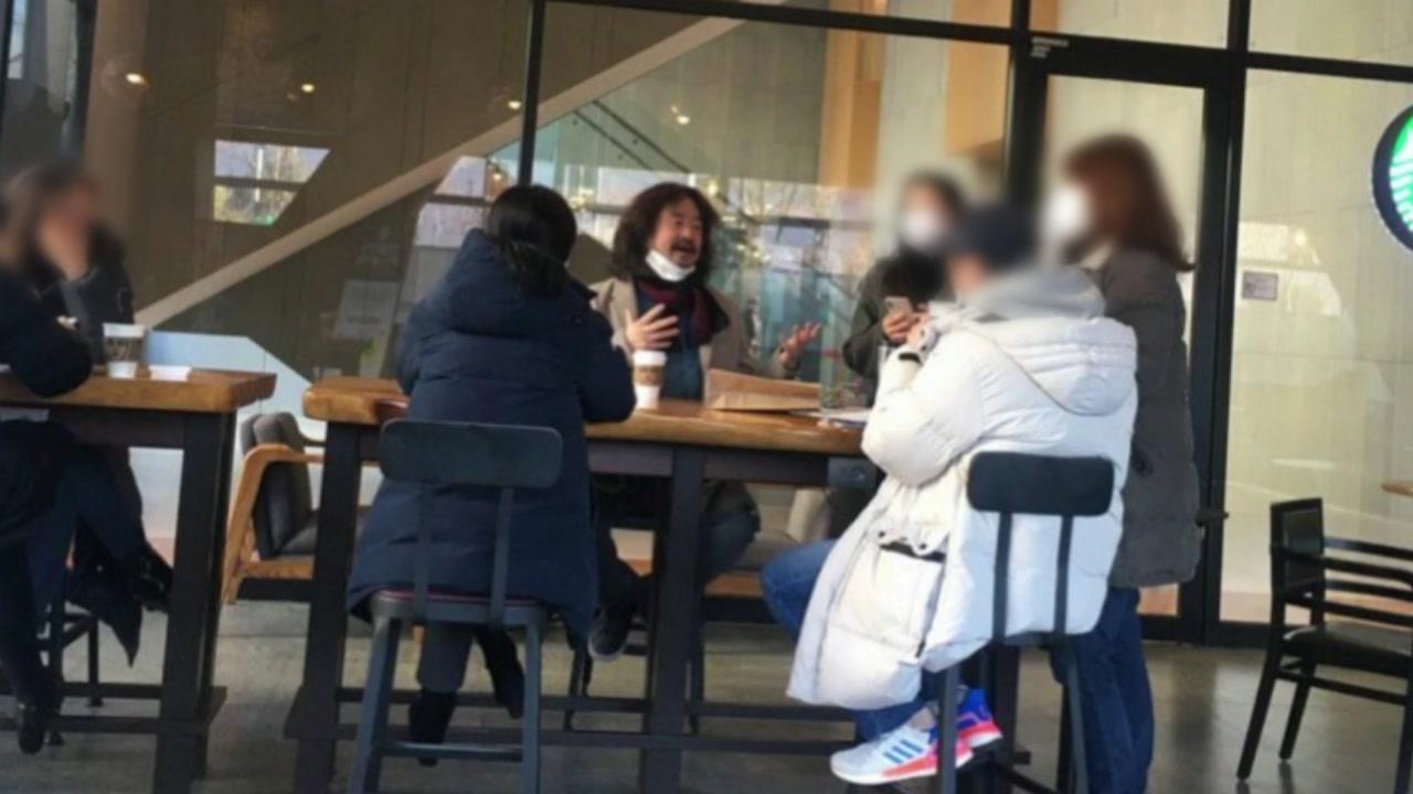 [사회]김어준과 그의 승무원이 확인한 7 명