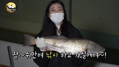 개그우먼 박은영 '초심자의 어복' 터지다...FTV '살벌한 낚시'서 MC급 대활약