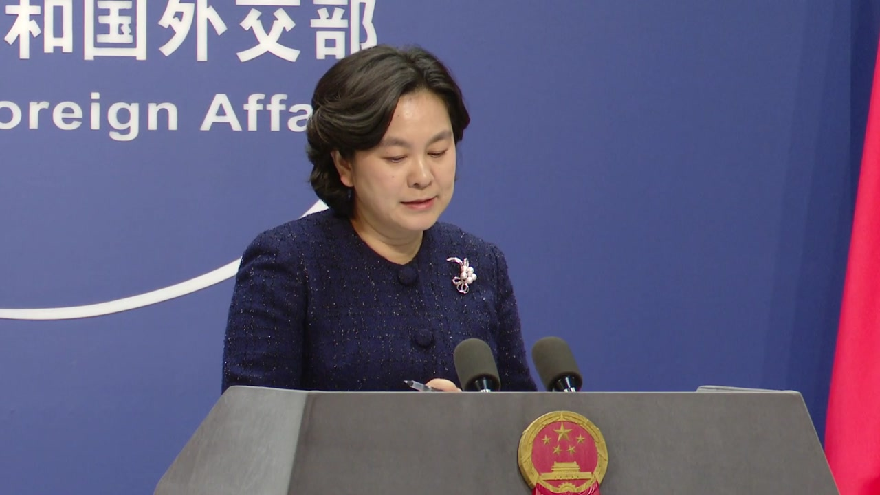 [국제]중국은 Biden의 취임사에서 떨어졌습니다 …
