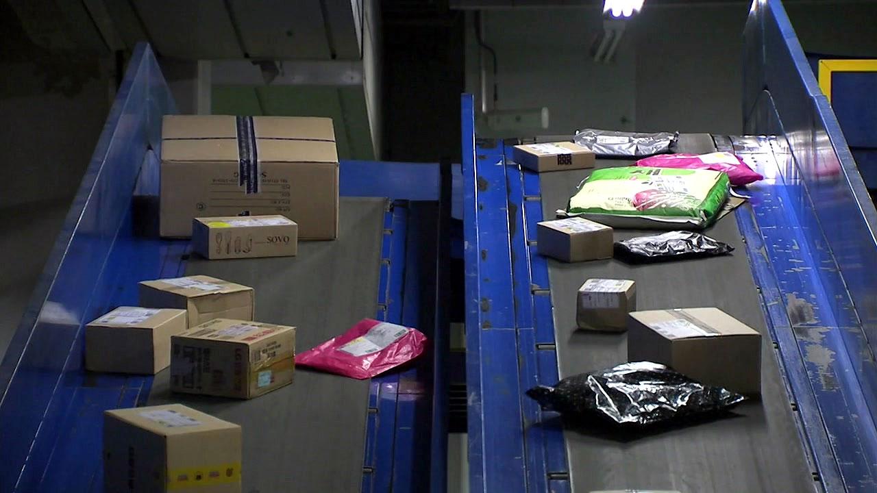 [정치]택배 구분 전용 배송 … 9시 이후 심야 배송 제한