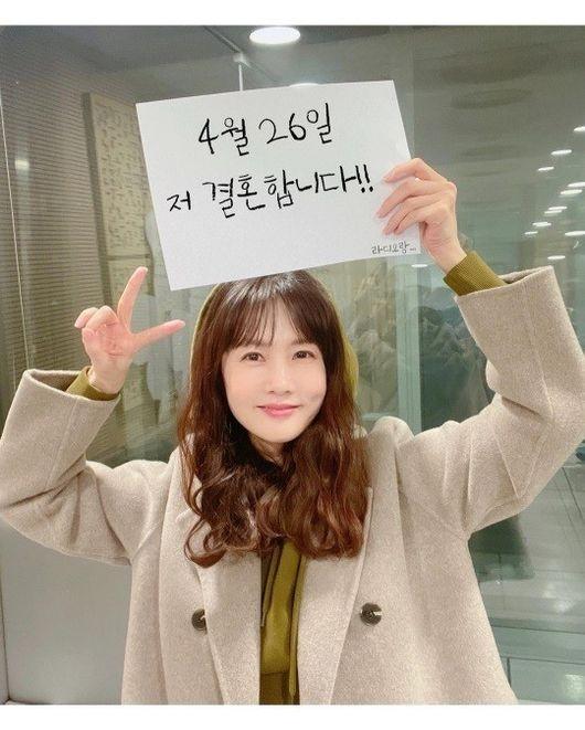 """'골드미스' 박소현 """"4월 26일 결혼해요...라디오랑!"""""""