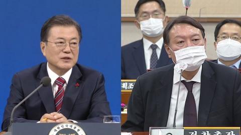 윤석열 품은 文 대통령…해석은 제각각