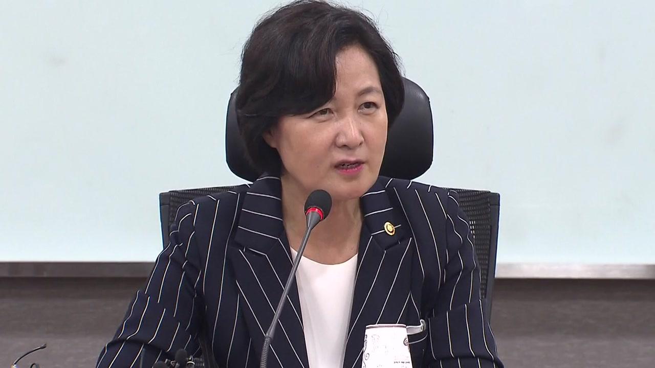 추미애 '독립운동가 최재형상' 수여 소식에 논란