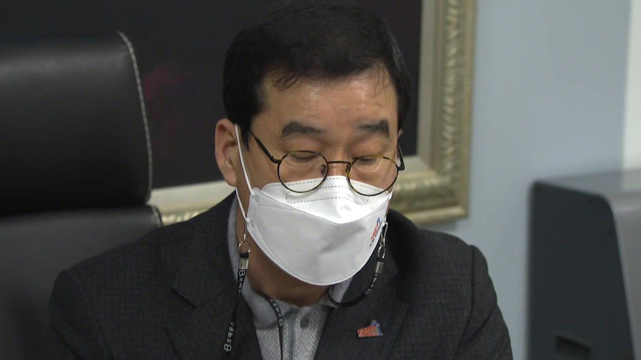 """'3억 수수' 의혹 5·18구속부상자회장 고발...""""허위 사실"""" 맞고소"""
