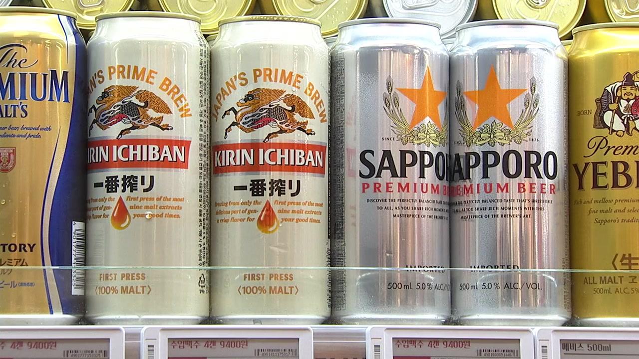불매 운동 여파…일본 맥주 2년 만에 1위 → 9위 추락