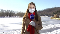 [날씨] 당분간 맑고 온화한 겨울...동해안 건조경보, 불조심