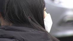 [날씨] 주말, 봄처럼 포근...서쪽 미세먼지 '나쁨'