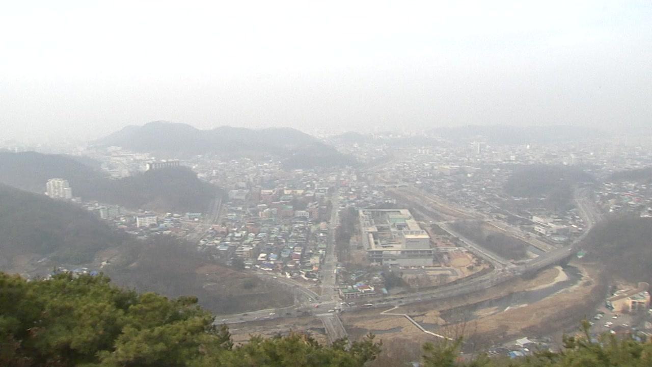 [기상센터][날씨]    오늘의 맑고 포근한 … 구정 연휴에는 미세 먼지와 안개 조심