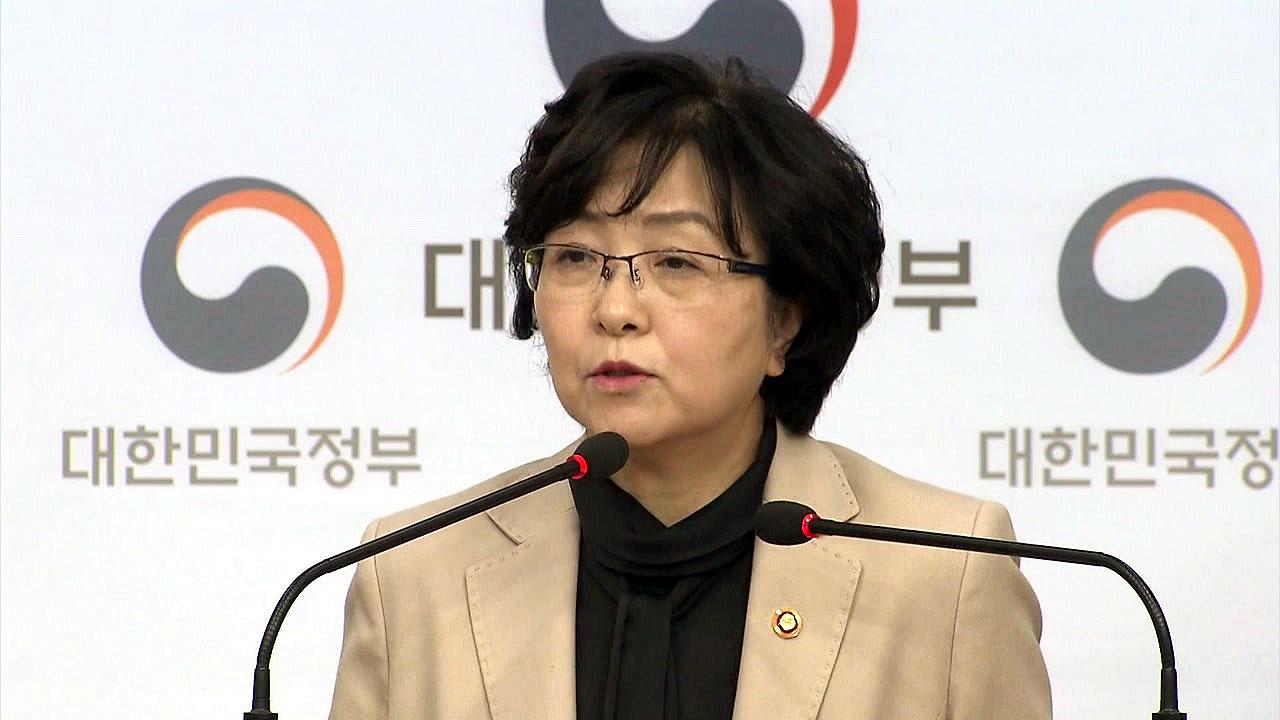 [사회][취재N팩트]    김은경 전 장관에게 징역 2 년 6 개월 …