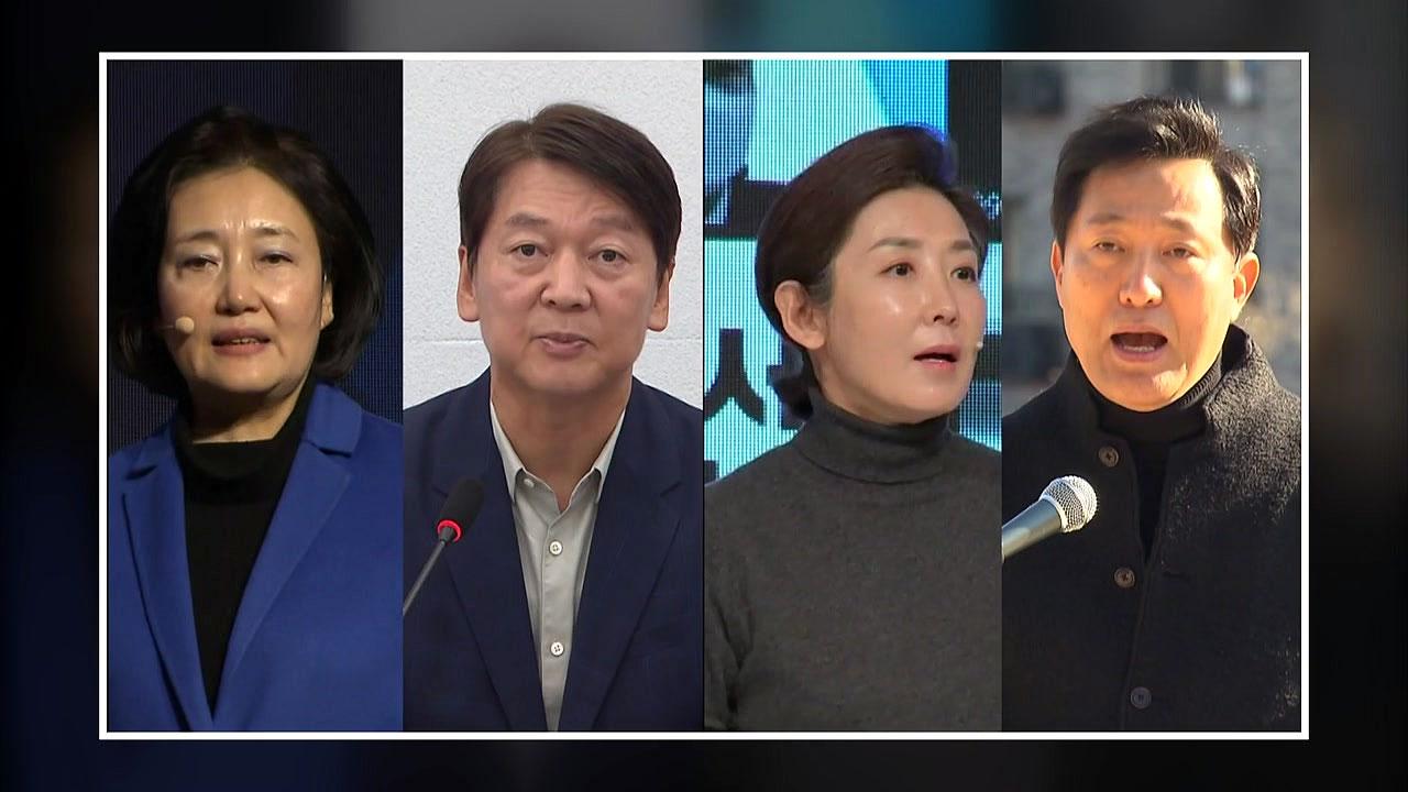 [정치]박영선 서울 시장 '리드'… 양방향 대결도 오차 범위 내에서 우세