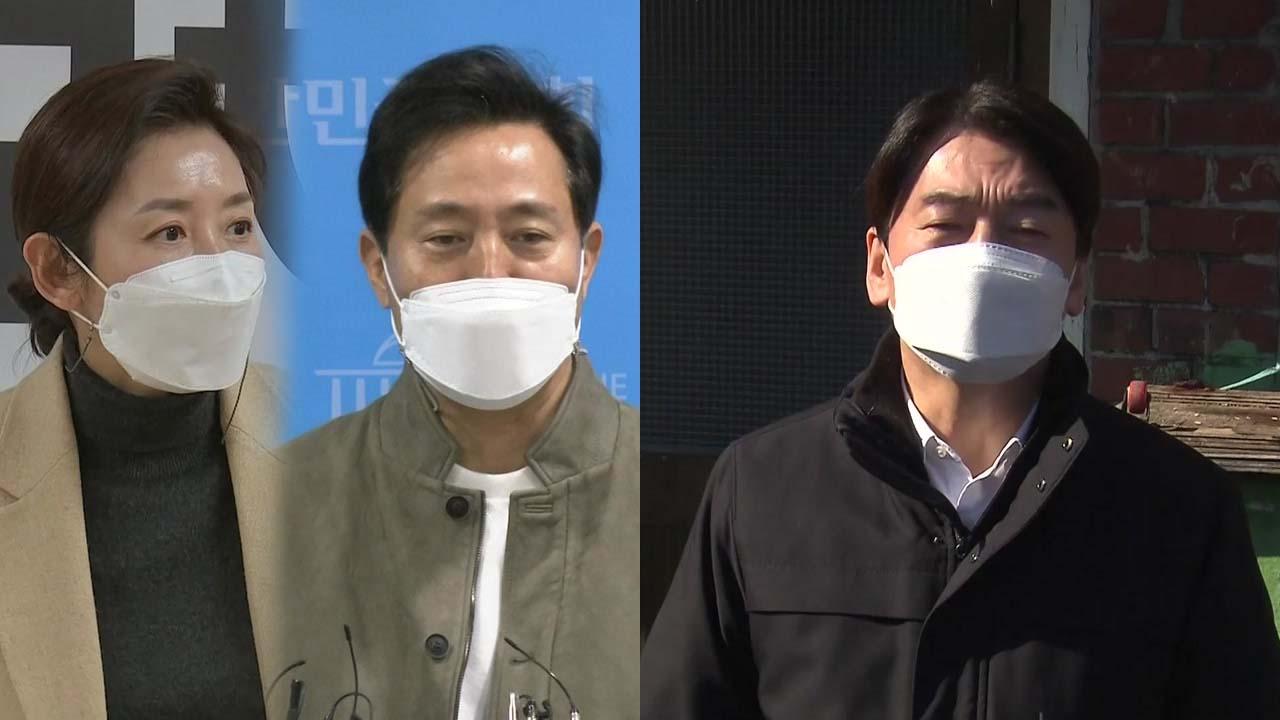 [정치]나경원, 오세훈, 안철수, 공세로 … 통일을 앞두고 세력 빼기