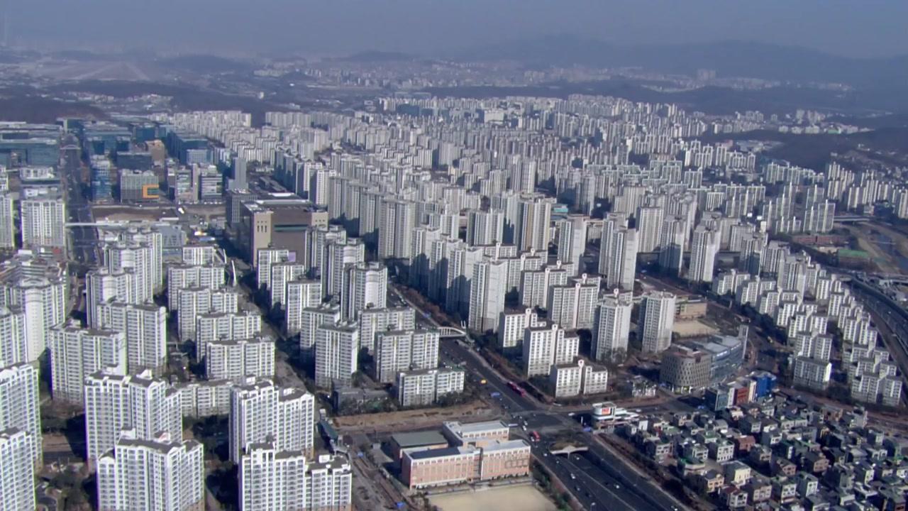 [경제]대규모 공급 대책에도 불구하고 수도권 아파트 가격 상승률 최고 유지