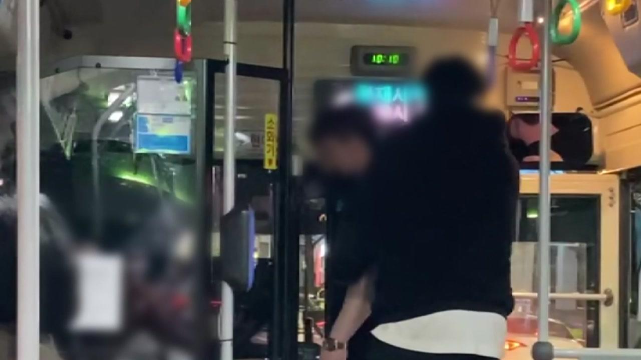 [사회]버스 기사에게 폭행당한 30 대 남녀