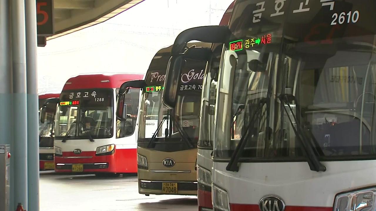 [전국]귀경 버스 터미널 '한산'…