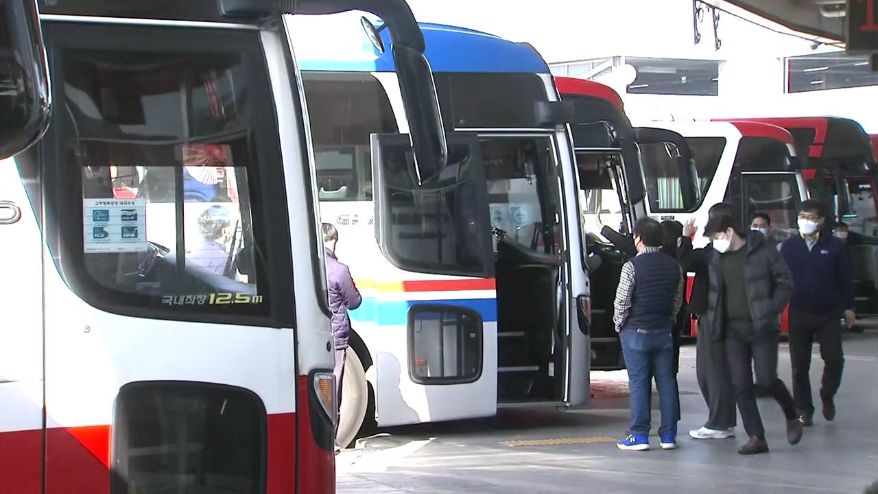 [전국]돌아 오는 절정에도 버스 터미널은 '한산'…