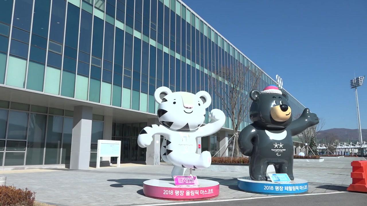 [전국]평창 올림픽의 '감동과 기쁨'을 소환 한 3 년 만에 개관 한 기념관