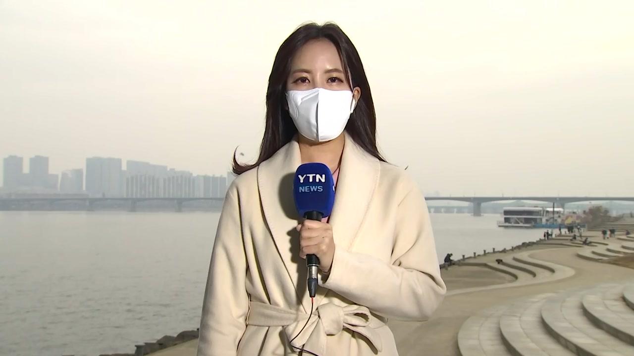 [기상센터][날씨]    수도권 · 충청 올해 미세 먼지 저감을위한 첫 비상 대책, 내일 오후 해결