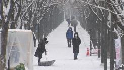 [날씨] 다시 한겨울, 퇴근길 영하권...내일 전국 눈