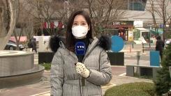 [날씨] 다시 한겨울, 서울 -6.7℃...낮 동안 곳곳 함박눈