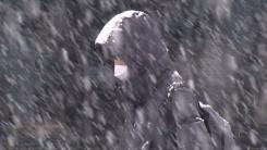 [날씨] 다시 한파특보 속 함박눈 온다...퇴근길 빙판 비상