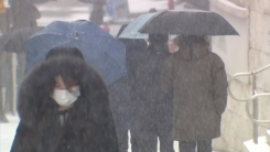 [날씨] 한파특보 속 내륙 곳곳 눈...퇴근길 빙판 비상