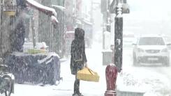 [날씨] 절기 '우수' 출근길 강추위, 서울 -10.6℃...서해안 눈