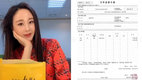 """함소원, 장애·학대 아동에 1천만원 기부 """"후원 이어 나갈 것"""""""