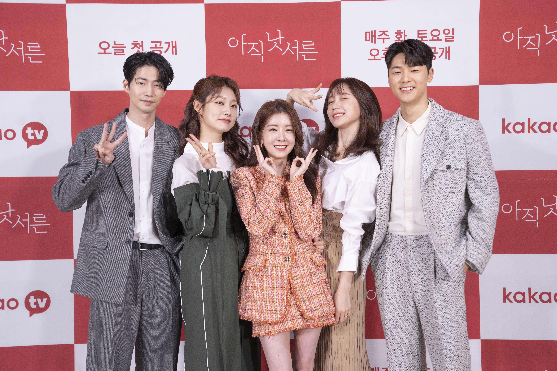 '아직낫서른', '찐 서른' 정인선·강민혁도 공감한 29금 현실 로맨스(종합)