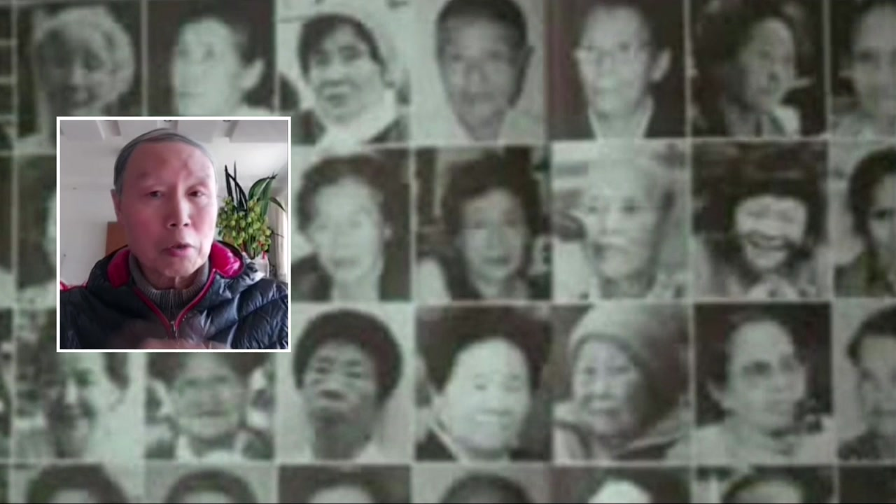 """[국제]중국 전문가 """"일본군, 중국 여성 무차별 잡혔다 … 램지의 논문이 나쁘다"""""""